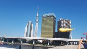 直方 大福はり・きゅう整骨院 東京・横浜